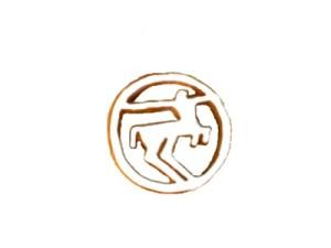 Piernik w kształcie centaura logo Rossmann